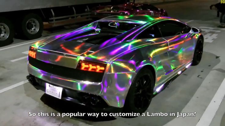 Pimped Out With Led Lights Lambo In Tokyo My Kind Of