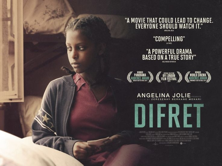 Difret (2014) poster