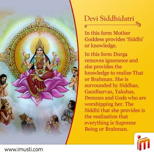 On the final #Navratri day, we hope the divine mother #Siddhidatri blesses you with prosperity, wisdom and the will to cross every hurdle of life.