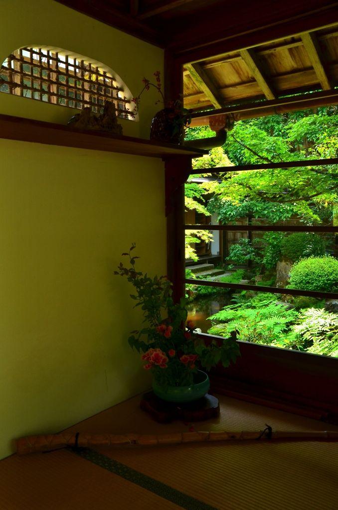 Hosenin-temple at Ohara, Kyoto, Japan