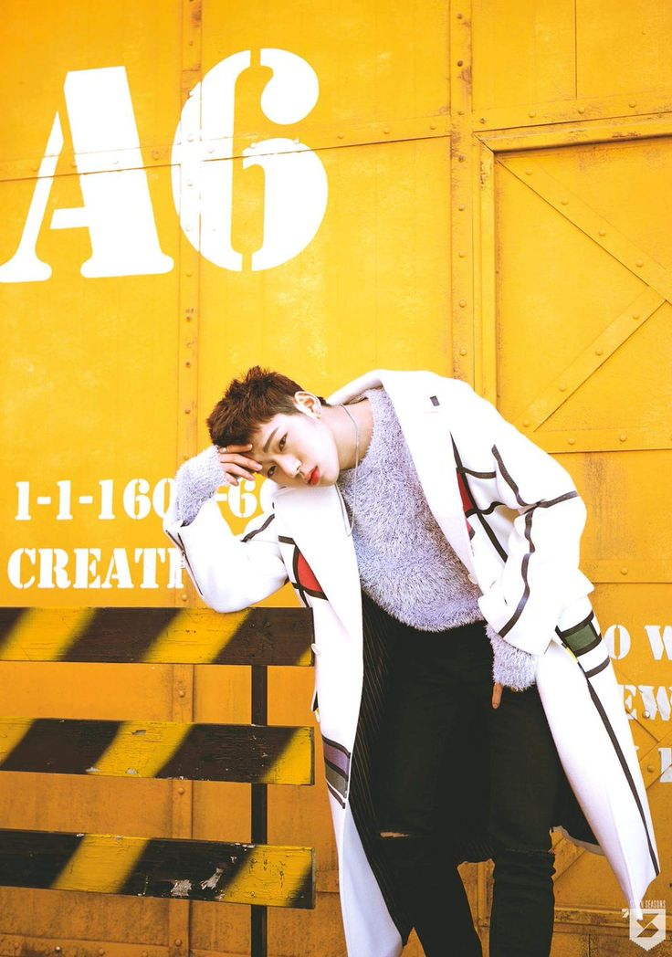 Block B Unveils Zico's Comeback Teaser Image! | Koogle TV