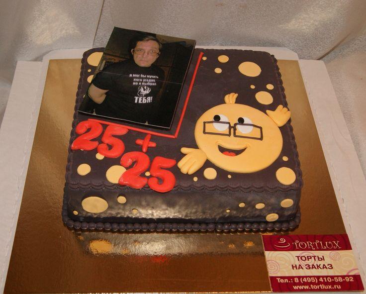 Юбилейный торт.Вес 3 кг.