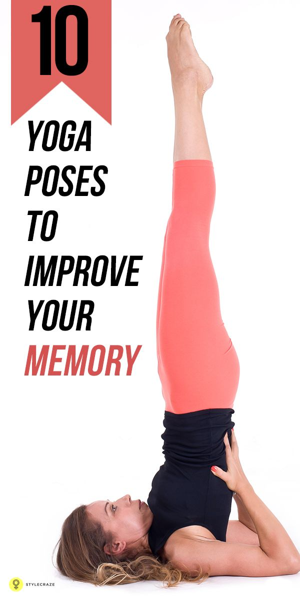 Want to increase your memory power? Here's how to do that with simple and easy-to-do  #yogaposes for memory power.