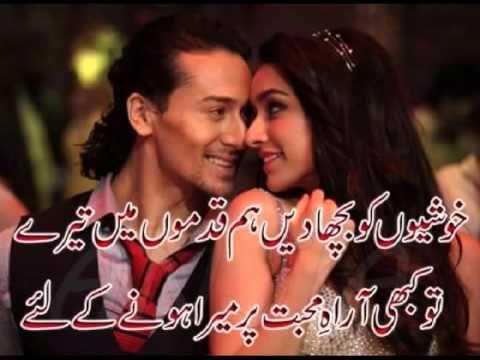 urdu poetry 01