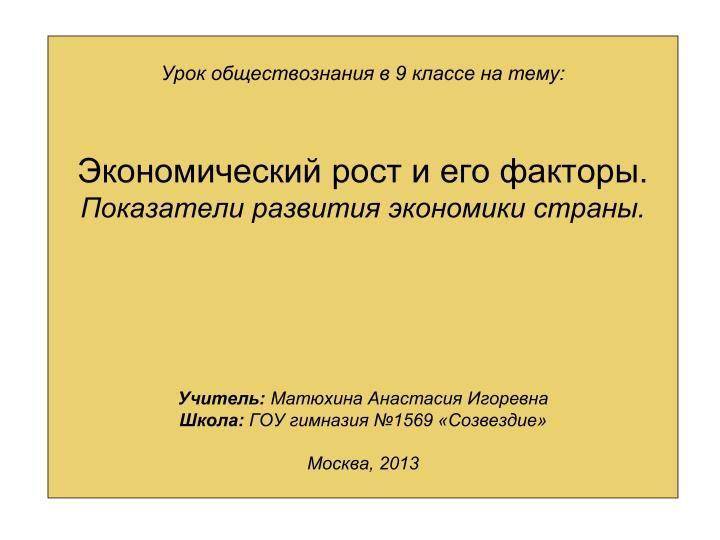 Русская литература 5 класс исаева стр