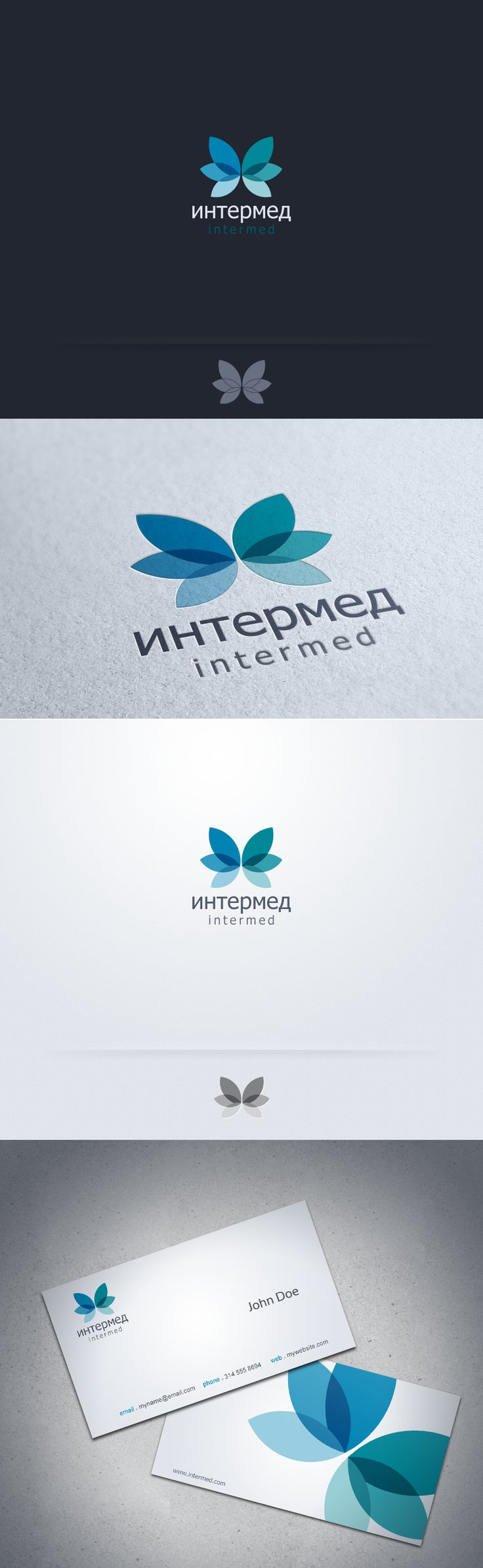 InterMed logo by cici0