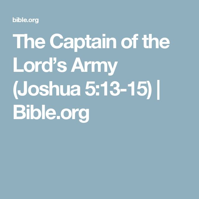 The Captain of the Lord's Army (Joshua 5:13-15) | Bible.org