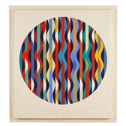 Title: 'Waves' a 1970's Op Art Silkscreen by Yaacov Agam