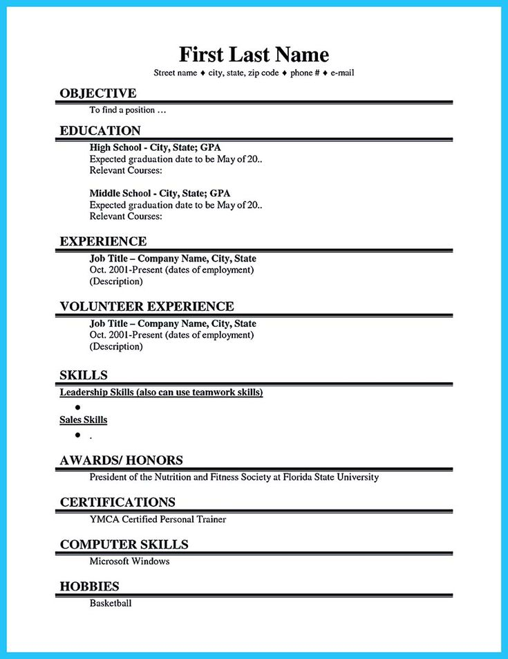 First Time Resume Template First Time Resume With No Experience