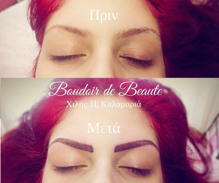 Η ειδικότης μας! Μόνιμο tattoo φρυδιών με την μέθοδο τρίχα-τρίχα για απόλυτα φυσικό αποτέλεσμα! Μόνο με 120 ευρώ! #nailsalon #kalamaria #skg #thessaloniki #beautysalon #beauty #boudoirdebeaute #boudoir_de_beaute #manicure #nails_greece #face #makeup #permant_makeup #eyebrows
