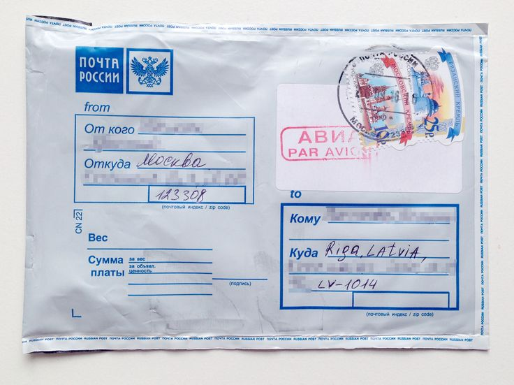 Russian Post plastic envelope
