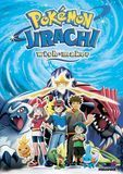 Pokemon: Jirachi Wish Maker [DVD] [2004]