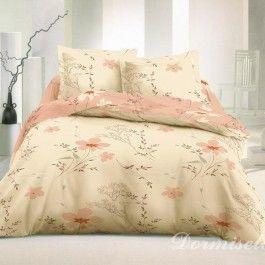 Lenjerie de pat din bumbac satinat Cottonissima Angela galben 2 persoane. Detalii aici: http://www.asternuturisiprosoape.ro/lenjerie-de-pat-din-bumbac-satinat-cottonissima-angela-galben-2-persoane.html