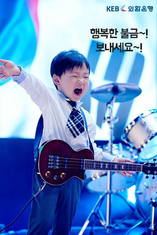 KEB Hana Bank 2015 #SongDaehan rocker