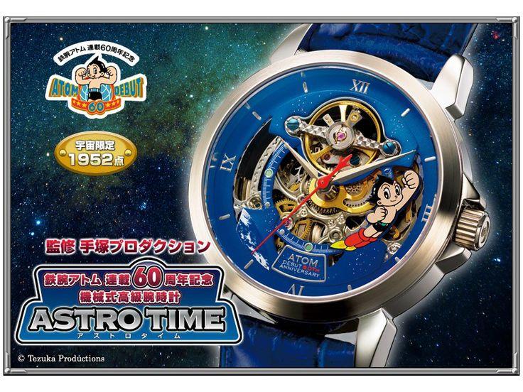 ASTRO BOY Mighty Atom TIME Watch Leather Band 60th Anniversary Osamu Tezuka 1952 pcs Limited