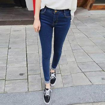 4 Hal Yang Harus Diperhatikan Saat Anda Membeli Celana Jeans Bagi Wanita   eMJeShop - Part 2