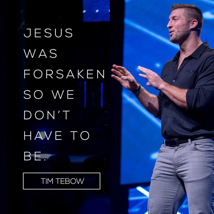 Aim Your Hard Questions At God Pastor Randy Bezet and Tim Tebow