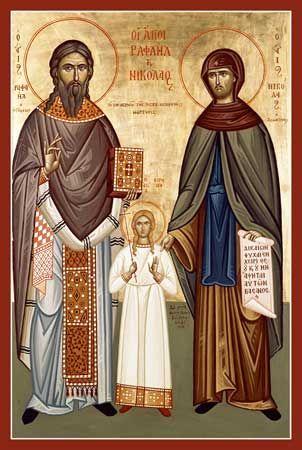 Icon of Sts. Raphael, Nicholas & Irene- Great Greek Orthodox hurch in cumming, ga