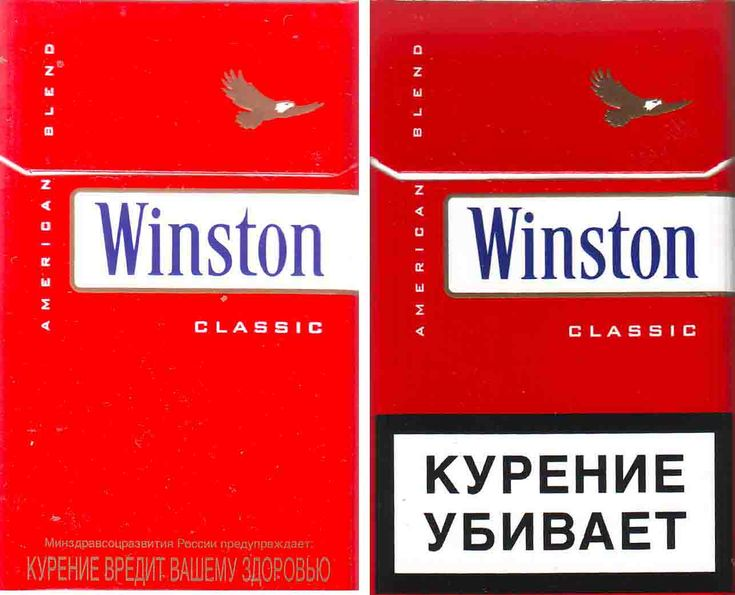 Buy Marlboro cigarettes online from Liverpool