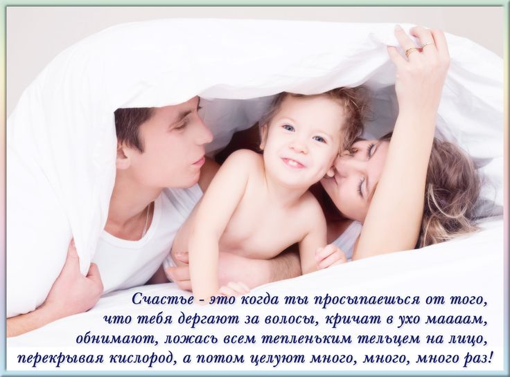 ☀ Счастье - это когда ты просыпаешься от того, что тебя дергают за волосы, кричат в ухо маааам, обнимают, ложась всем тепленьким тельцем на лицо, перекрывая кислород, а потом целуют много, много, много раз! ☀  #миккимаркет #дисней #одежда #дети #ребенок #детскаяодежда #магазин #онлайнмагазин #купить #детскаяобувь #детскиеаксессуры #одеждадлядетей #длямалышей #малыш #счастье