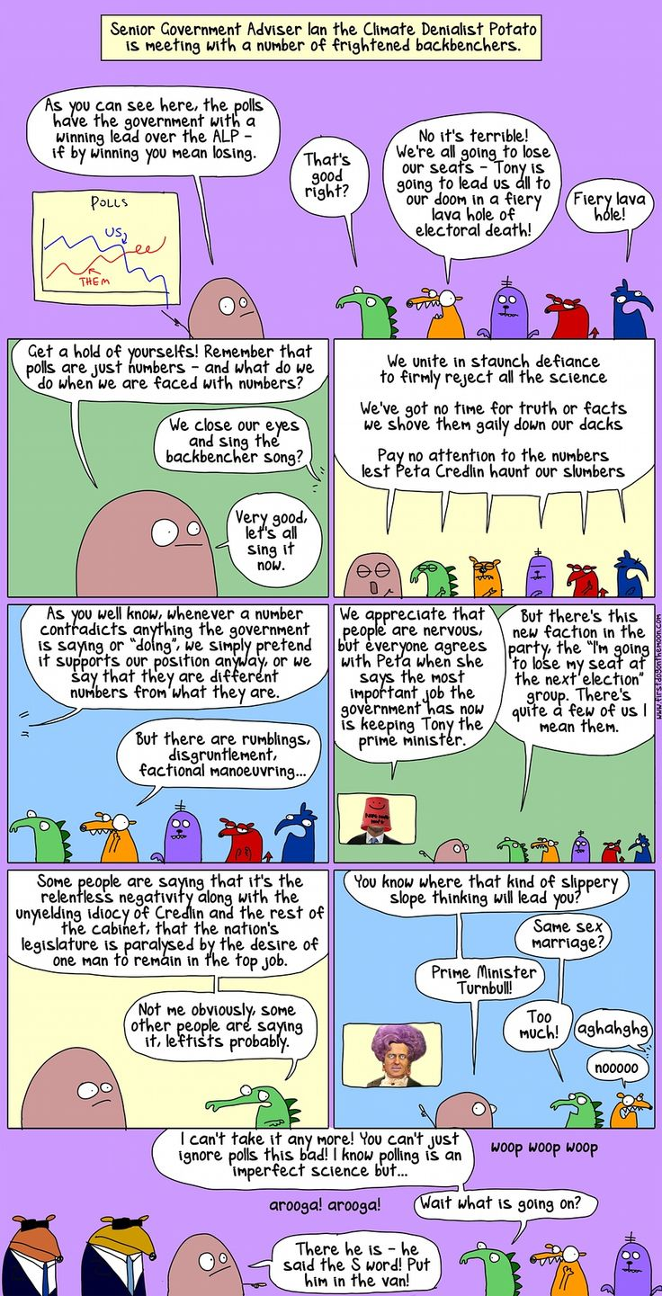 First Dog on the Moon cartoon on bad Polling Numbers following Ipsos poll, 17 August 2015