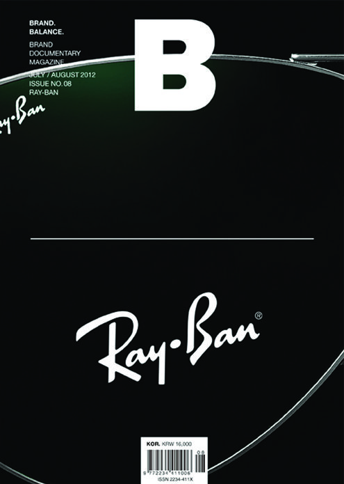 magazine B - Rayban