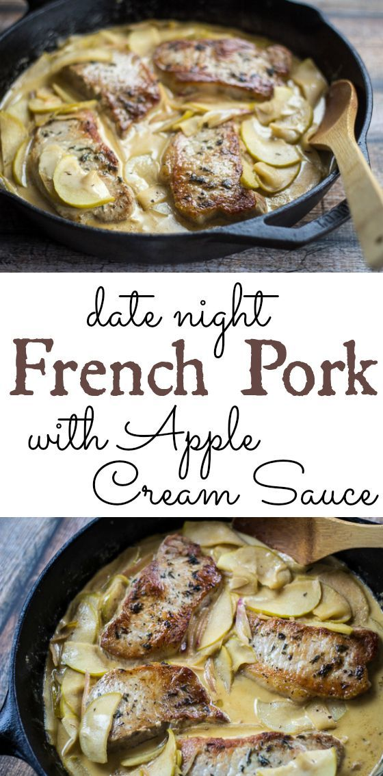 Boneless pork chops are pan-fried then simmered in a rich sauce of shallots, granny smith apples, hard cider, and heavy cream. This French Pork recipe is date night perfection!