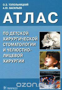 Детские врачи в Ульяновске
