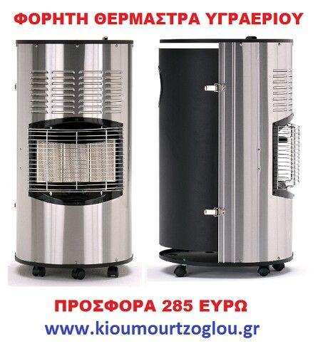 Www.kioumourtzoglou.gr