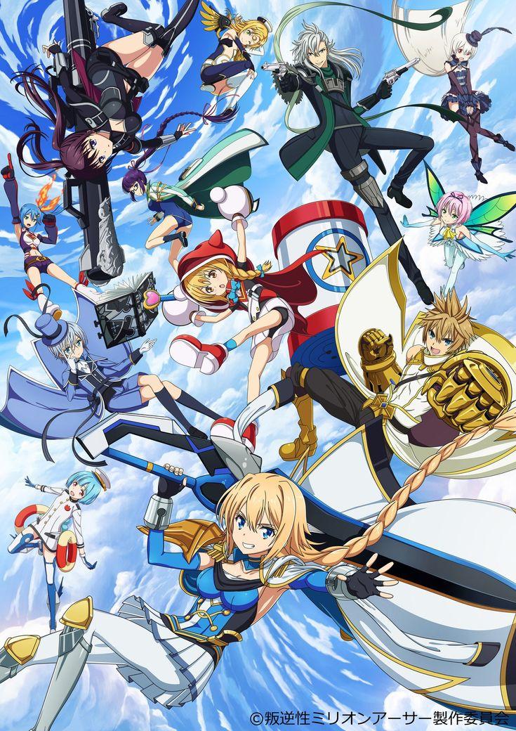 JAnime日本のアニメ on Anime, Anime dubbed, Anime release