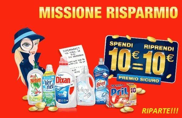missione risparmio 2016