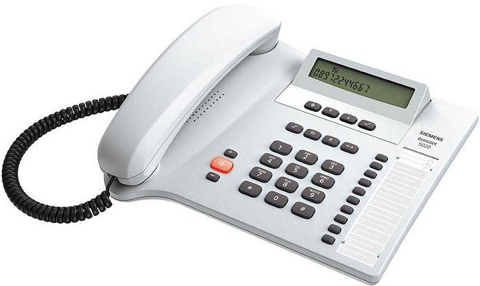 فاتورة التليفون