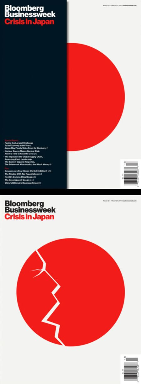 "Bloomberg Businessweek ""Crisis in Japan"" cover (creative director Richard Turley, illustration by Noma Bar)"