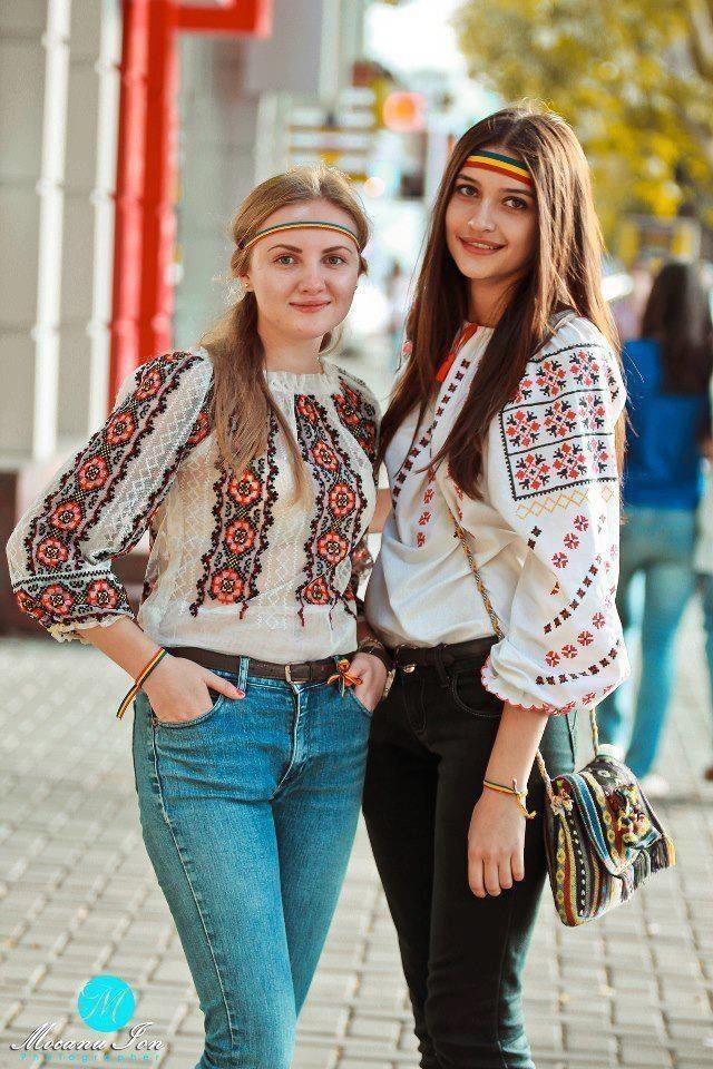 Romanian beauty