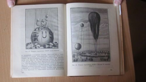 1935 Unique Rare STRATOSPHERE about Flying devices and flights Space  in Collectibles, Historical Memorabilia, Other Historical Memorabilia | eBay