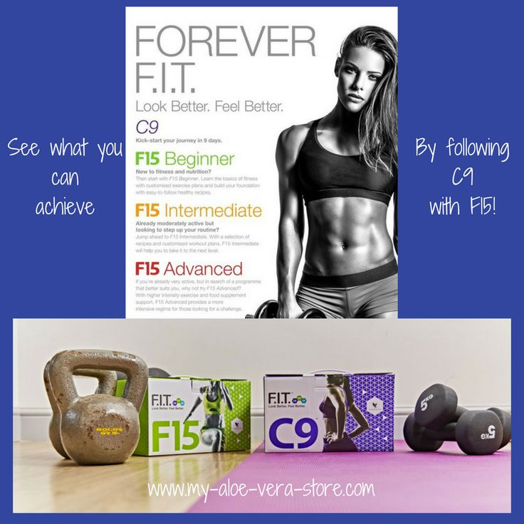 Do YOU qualify for F15 BEGINNER, INTERMEDIATE or ADVANCED? Find out via this INFO VIDEO: https://youtu.be/WvuyBMoPkHQ #clean9diet #F15 #C9