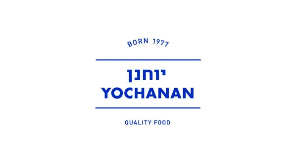 New Packaging and Branding: Yochanan Deli - BP&O