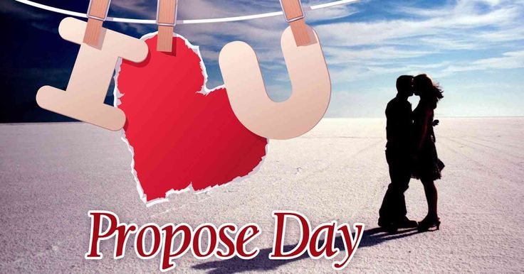 Happy Propose day SMS Wishes Quotes Wallpaper Images