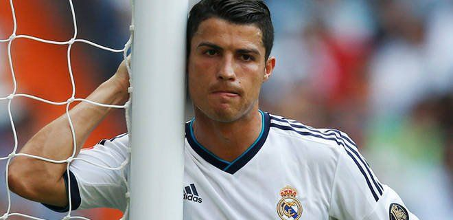 Ronaldo reacts as last appeal against five-match ban is rejected