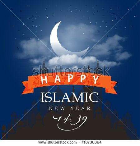 Happy Islamic New Year, happy new Hijri year 1439, Vector Illustration. Great for greeting card, poster and banner.