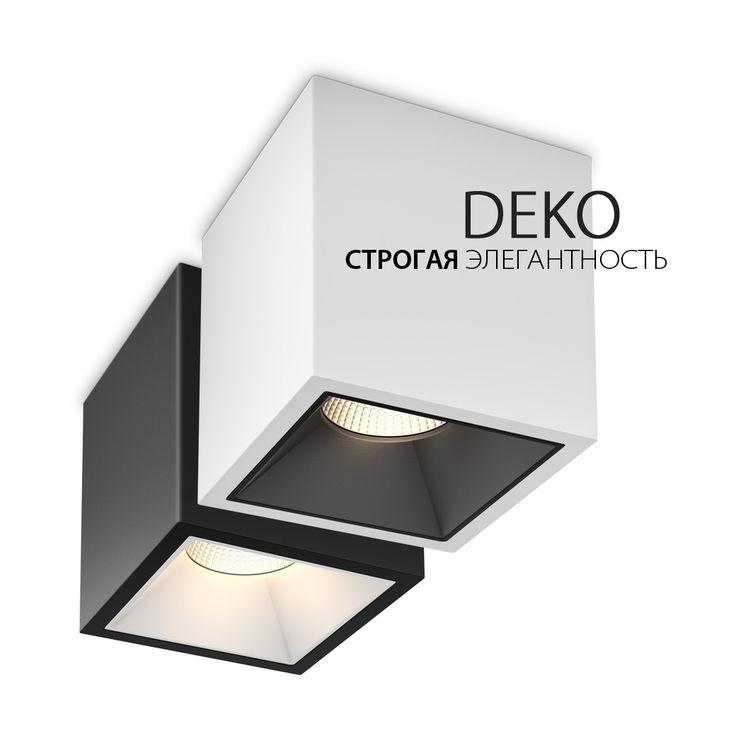 Накладной светильник DEKO от компании ENFOG отличается абсолютой симметрией и четкостью линий.