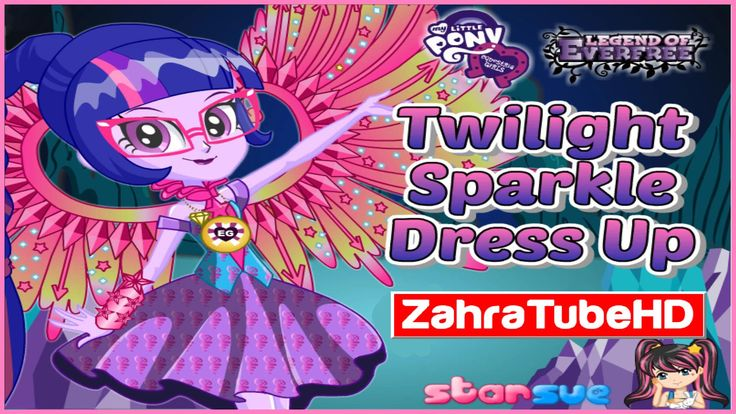 MLPEG:Legend of Everfree Crystal Wings Twilight Sparkle - Dress Up Game ...