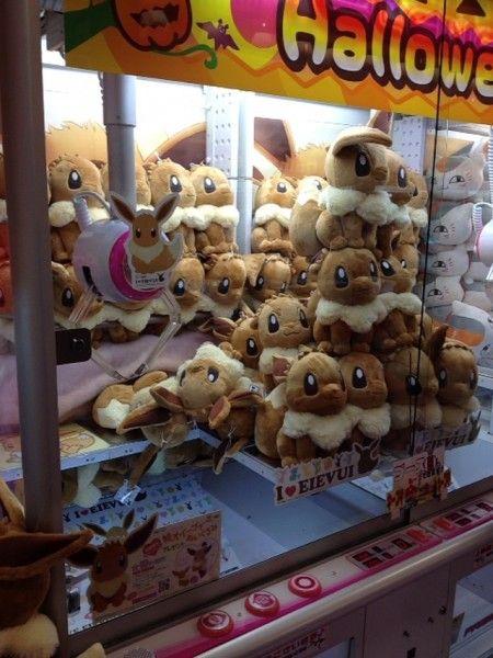 Pokemon Photos from Tokyo - I Love Eevee plush dolls crane game
