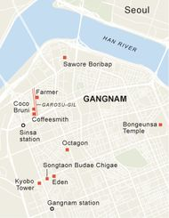 In Seoul, Gangnam Frugal Style - NYTimes.com