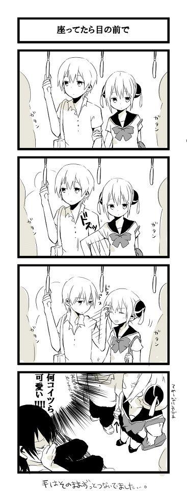 「じゃれてる 【沖神】」/「小咲」のイラスト [pixiv]