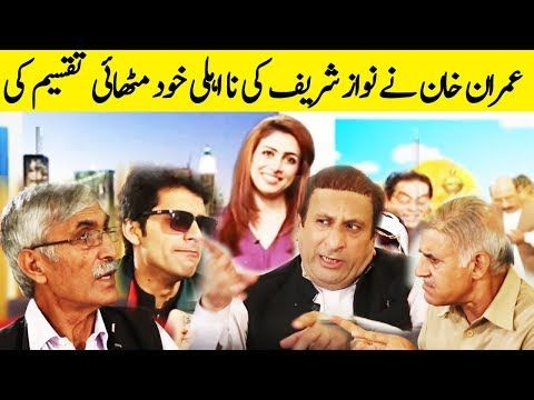 Q K Jamhuriat Hai 06 Aug 2017   Comedy Show - 24 News HD - https://www.pakistantalkshow.com/q-k-jamhuriat-hai-06-aug-2017-comedy-show-24-news-hd/ - http://img.youtube.com/vi/QDlRRjUoqJQ/0.jpg