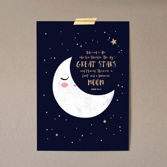 Quran Quote Sleeping Moon Nursery Print With Quran Quote