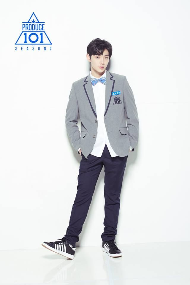 produce 101 s2 boys profile photos ahn hyungseob, produce 101 season 2, produce 101 season 2 profile, produce 101 season 2 members, produce 101 season 2 lineup, produce 101 season 2 male, produce 101 season 2 pick me, produce 101 season 2 facts,