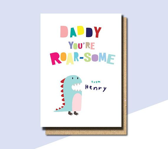 dinosaur father's day card, dinosaur cards, father's day card from boy, ...