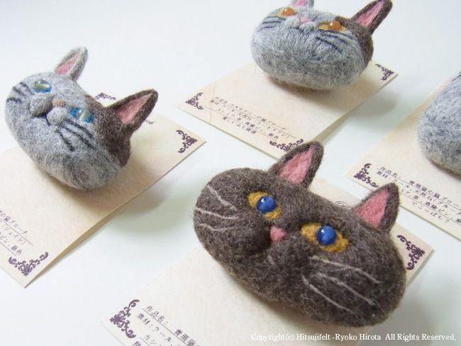 青瑪瑙の猫ブローチ by ヒツジフエルト縮絨室-ヒロタリョウコ[Blue agate eyes cat Brooch by Felt Fulling Labo-Ryoko Hirota]20150203